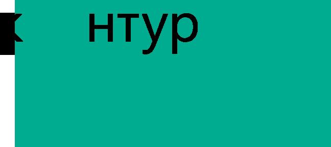 Электронный документооборот через систему «Диадок»