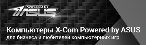 X-Com Powered by ASUS