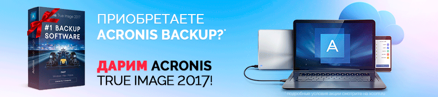 newsletter_Block1_2404_Acronis.png