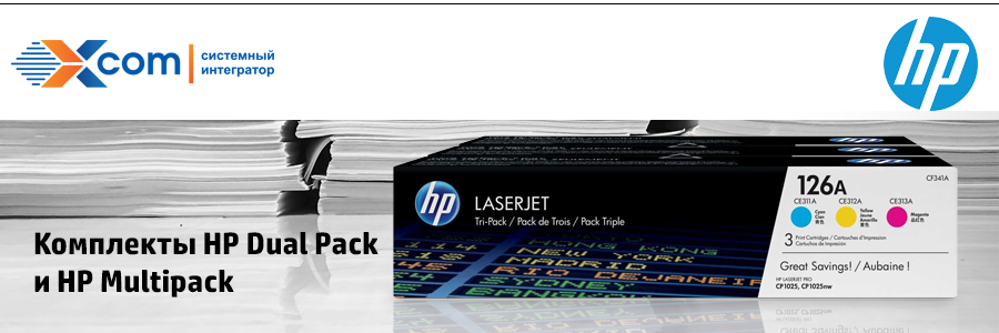 HP_dual_pack_and_multipack.png