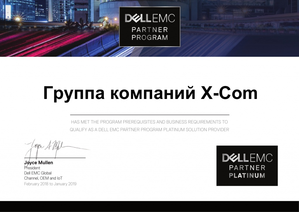 Dell EMC Platinum.jpg