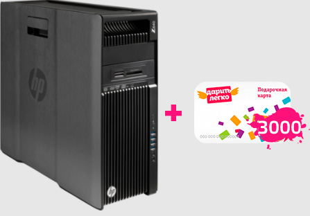 HP Z 640 Series
