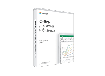 ПО Microsoft Office Home and Business 2019